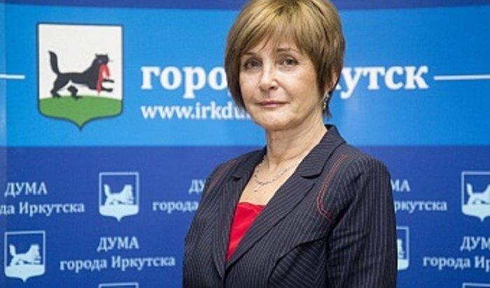 Ирина Ежова сложила полномочия председателя Думы Иркутска