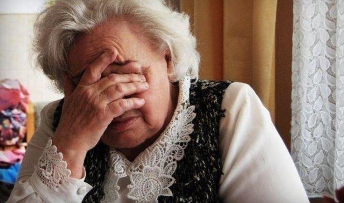 В Красноярске женщина спланировала убийство пенсионерки