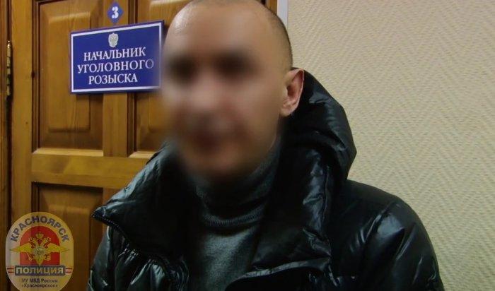 В Красноярске задержаны двое угонщиков автомобилей