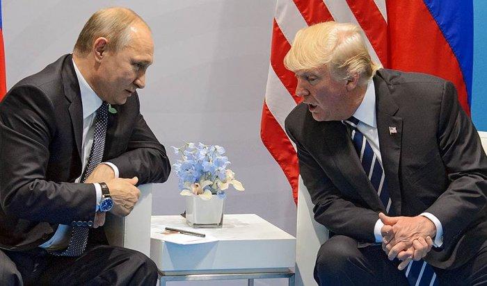 Трамп предлагал Путину встретиться в Вашингтоне