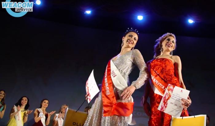 Встолице Приангарья прошел конкурс «Мисс иМиссис Виртуальный Иркутск» (Видео)
