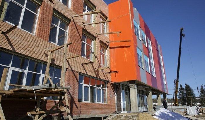 ВИркутском районе откроют новую школу 1сентября 2018года