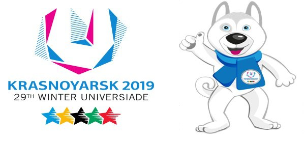 Жителей Приангарья приглашают принять участие вэстафете огня Зимней универсиады-2019