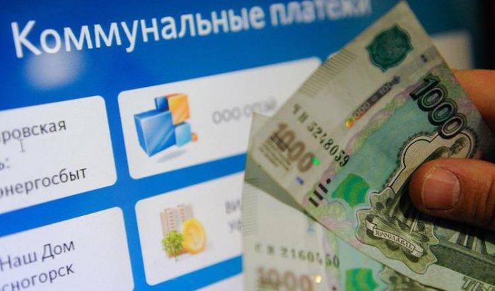 Россияне смогут платить за ЖКУ без посредников