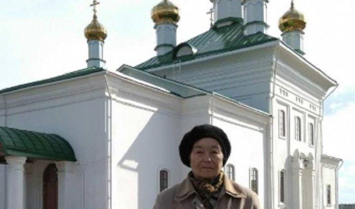 ВБайкальске пропала без вести 77-летняя женщина, страдающая амнезией