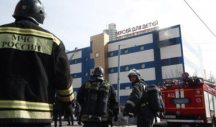 Число пострадавших напожаре вТЦ«Персей» вМоскве увеличилось
