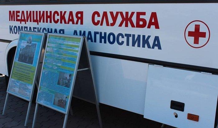 Жителей Иркутска ждут набесплатных консультациях медицинских специалистов всквере Кирова до16:00