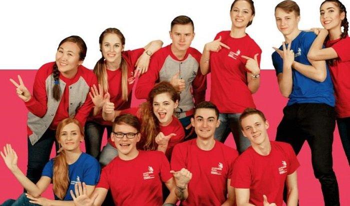 ВИркутске будут готовить волонтеров мирового чемпионата Worldskills-2019