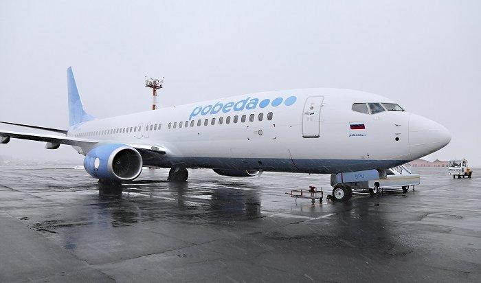 Российский лоукостер «Победа» начал полеты изИркутска вМоскву