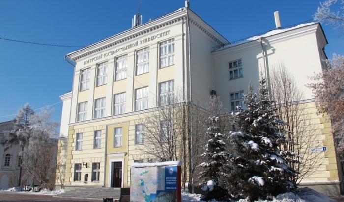 Дом молодежи истудентов планируют создать набазе бывшего НК«Мегаполис» вИркутске