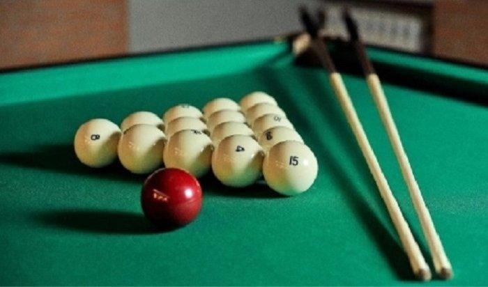 ВИркутске пройдут чемпионат ипервенство СФО побильярдному спорту