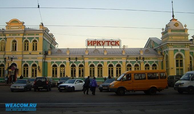 ВПриангарье стартовала продажа билетов от1999рублей вкупе поезда Иркутск— Усть-Илимск