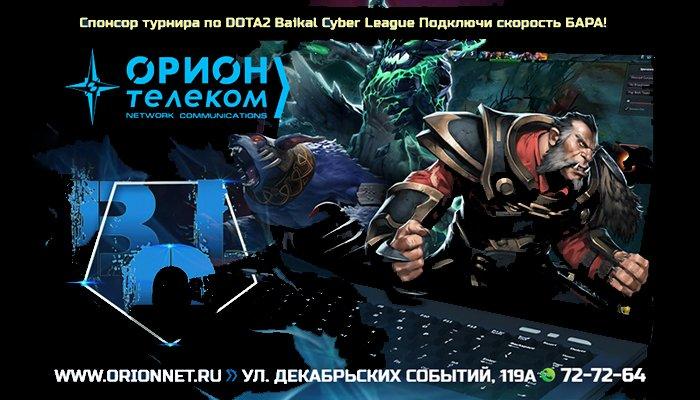 Сверхскоростной интернет вИркутске предлагает подключить «Орион телеком»