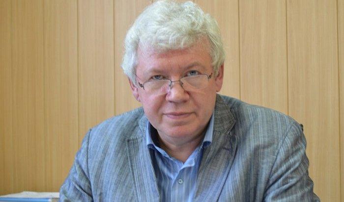 Юрий Вашукевич назначен ректором ИрГАУ