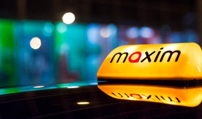 Apple требует удалить из AppStore приложение для вызова такси «Максим»