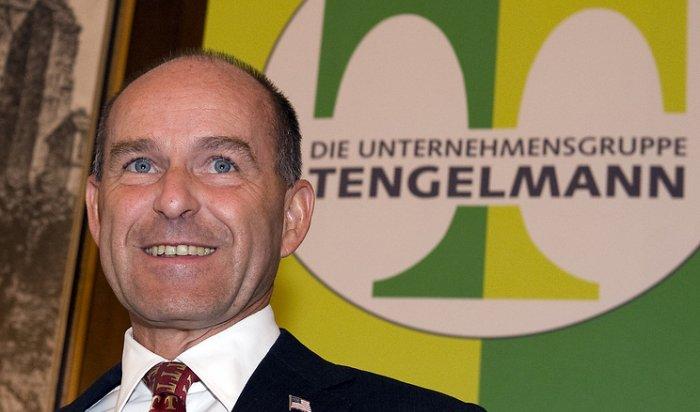 Владелец холдинга Tengelmann Group Карл Эриван Хауб пропал в Альпах