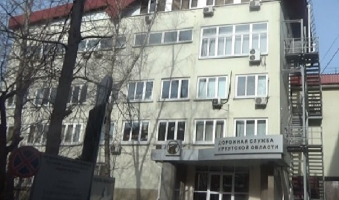 Одного изфигурантов дела омошенничестве вДСИО заключили под стражу вИркутске