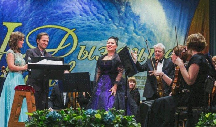 Международный фестиваль оперной музыки «Дыхание Байкала» состоится вИркутске вмае