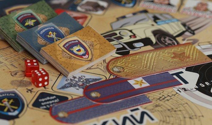 ВИркутске разработали интеллектуальную настольную игру «Яполицейский»
