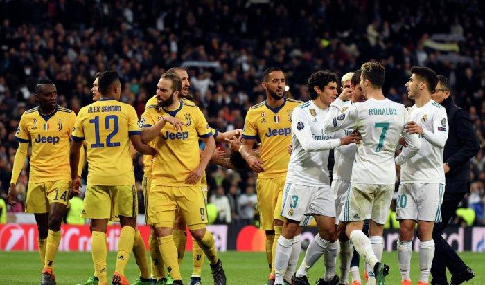 «Реал» пробился вполуфинал ЛЧдаже после поражения от«Ювентуса»