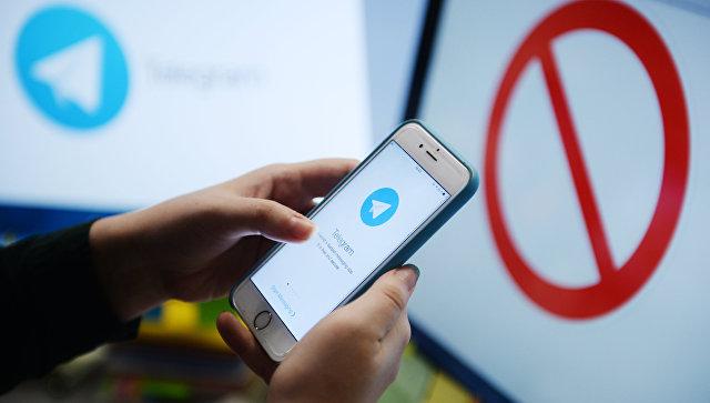 Telegram попросил суд отложить заседание поблокировке