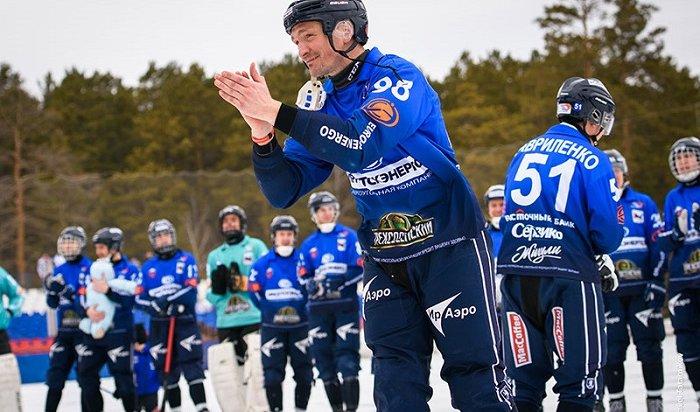 Один излучших хоккеистов ушел из«Байкал-Энергии» вмосковское «Динамо»