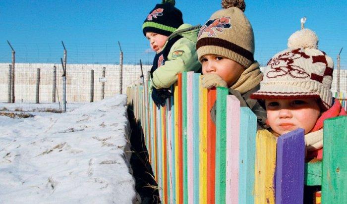ВИркутске воспитатель детсада пыталась уйти отответственности запобег детей