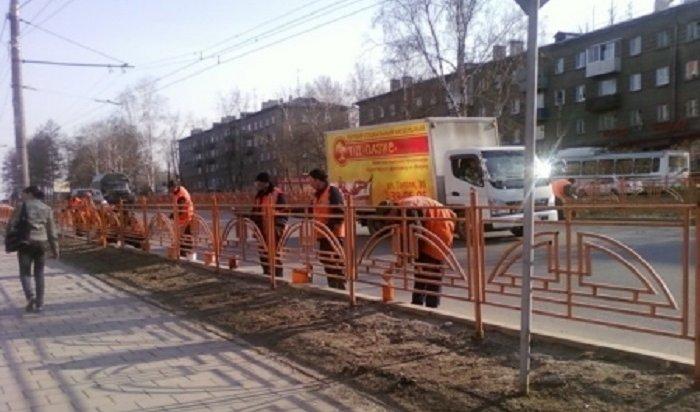 ВИркутске привели впорядок более 43тысяч метров дорожных ограждений