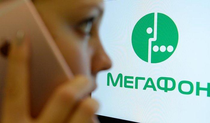 «Мегафон» восстановил работу после сбоя