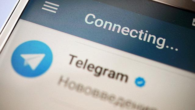 В России заблокировали Telegram