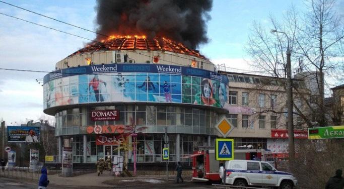 ВАрхангельске горел торговый центр «Фокус»