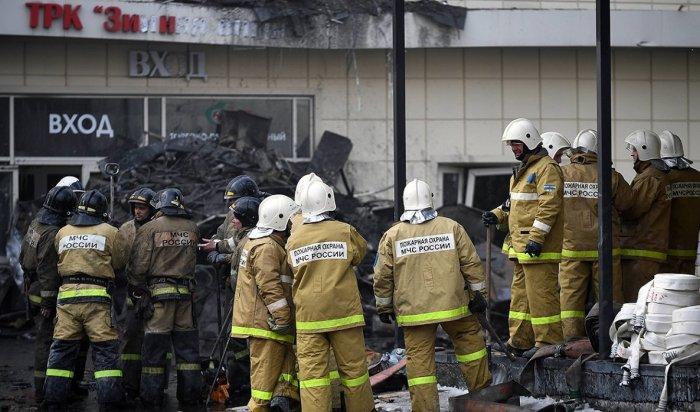 Эксперты рассказали опричинах пожара вкемеровском ТЦ«Зимняя вишня»
