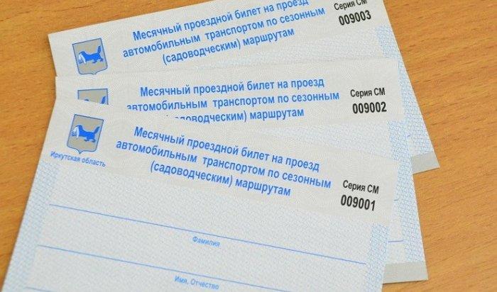 ВПриангарье началась выдача проездных билетов насадоводческие маршруты