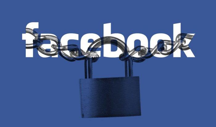 Роскомнадзор может заблокировать Facebook до конца 2018 года
