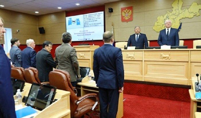 Сергей Левченко поведал вежегодном послании оположении дел вПриангарье