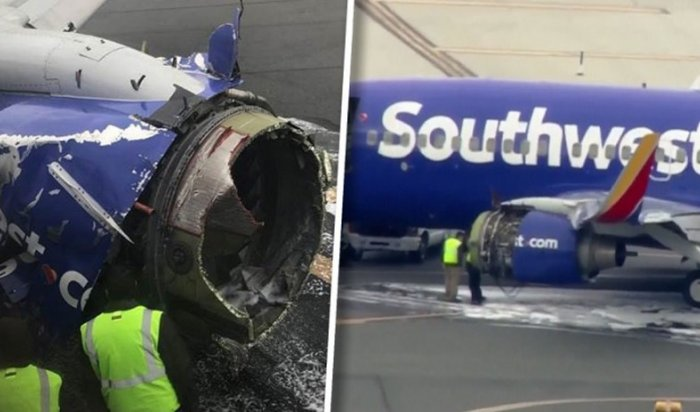 В США пассажир самолета Southwest Airlines погиб от взрыва двигателя