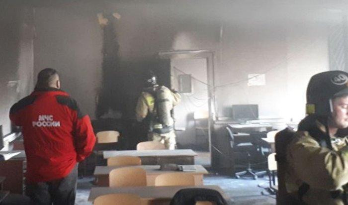 СМИ: В Башкирии подросток с ножом напал на одноклассников и поджег класс