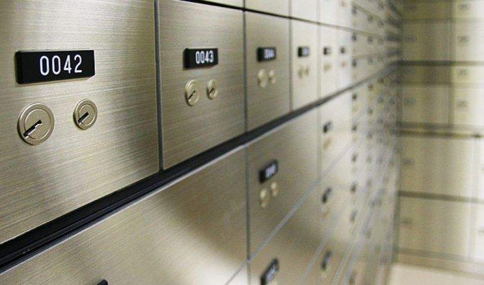В Москве упенсионерки избанковской ячейки украли более 12млн рублей