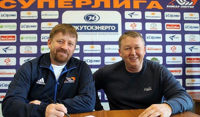 Андрей Рушкин назначен главным тренером «Байкал-Энергии»