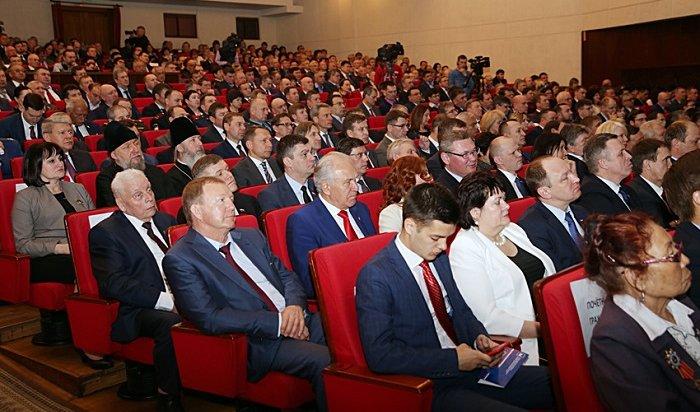 Губернатор Приангарья: Минимальная зарплата вИркутске должна вырасти до17 860рублей с1мая