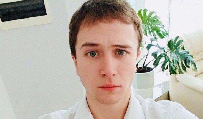 ВИркутске пропал без вести студент изУсольского района
