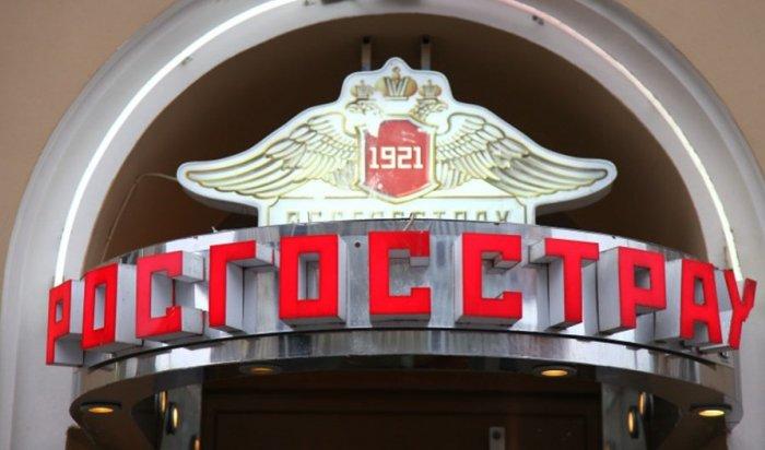 Экс-владельца «Росгосстраха» заподозрили в растрате миллиарда рублей