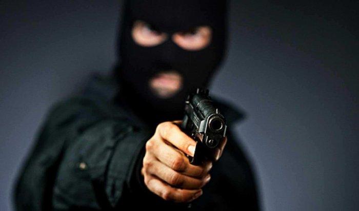 ВШелеховском районе совершен грабеж сприменением насилия