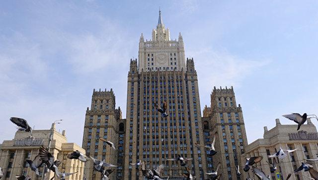 В Москве неизвестные угрожали взорвать здание МИДа