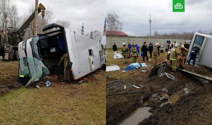 Один человек погиб и12 пострадали вДТП савтобусом вТверской области