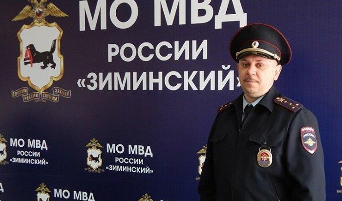 Участковый изЗимы помог жительнице Красноярского края найти брата, пропавшего 20лет назад