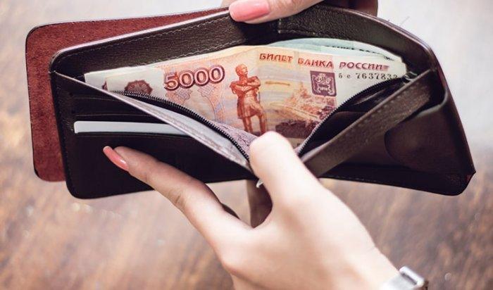 Бюджетникам пообещали резкий рост зарплат