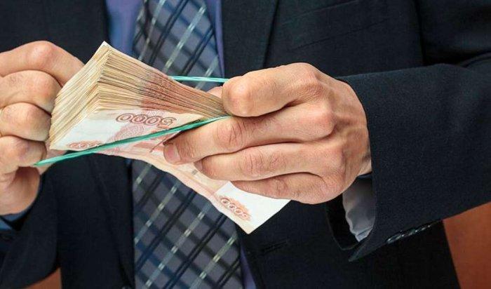 Двое жителей Самары вымогали убизнесмена миллион долларов