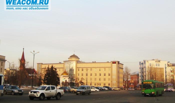 Погода ненадолго испортится вИркутске кутру 25апреля