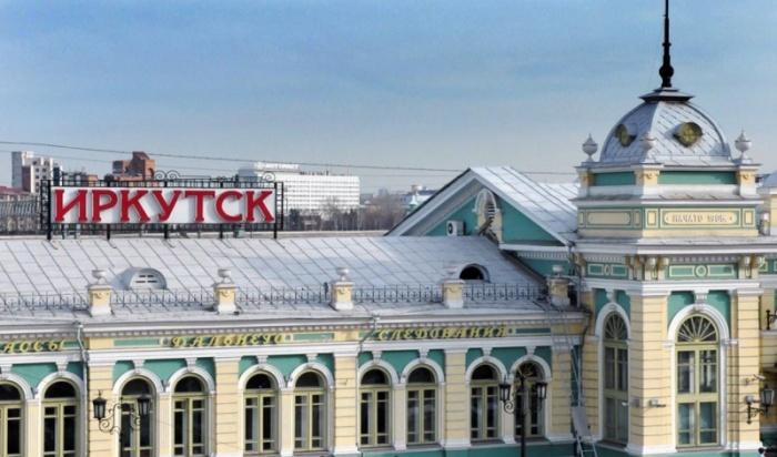 ВИркутске благоустроят площадь ужелезнодорожного вокзала